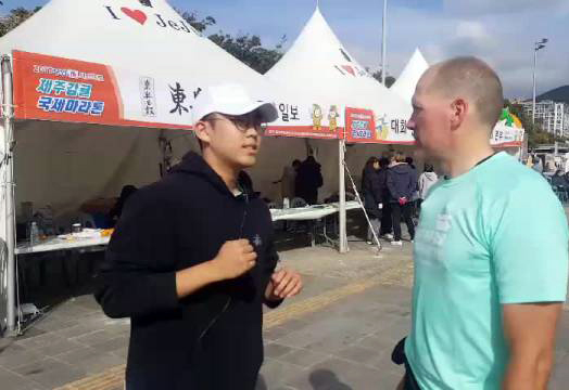 Jeju Mandarine International Marathon
