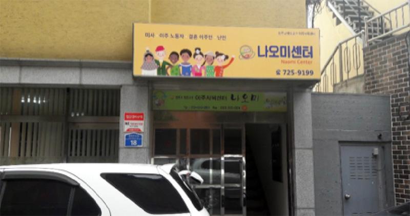 Life as a Yemeni Refugee in Korea - 헤럴드인사이트 청소년