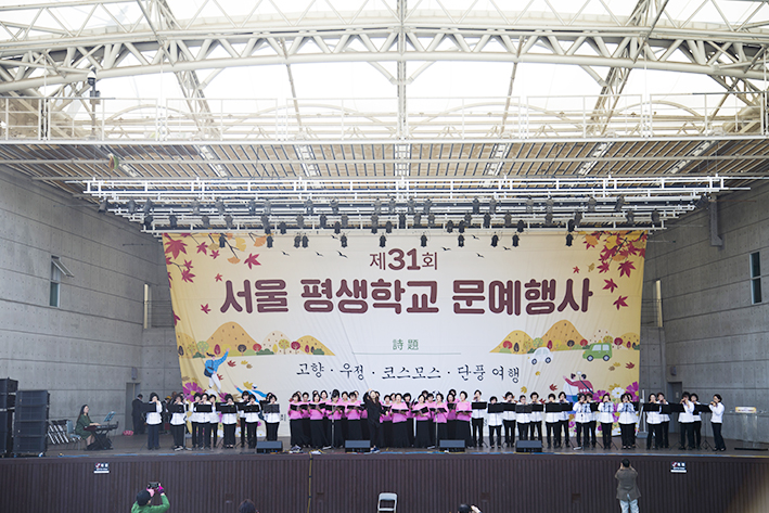 2019 Seoul Adult School Literature Event